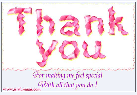 Want To Feel Special Quotes Quotesgram: Thank You For Making Me Feel Special Quotes. QuotesGram