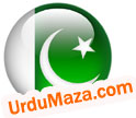 ~ UrduMaza.com ~, World's best Urdu Website ~ Go To Main Pages