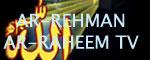 watch Arrehman Arraheem TV live online