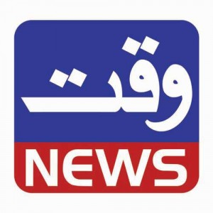 live online streaming news tv pakistan | streaming vivo