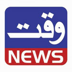 watch Waqt News Live live online