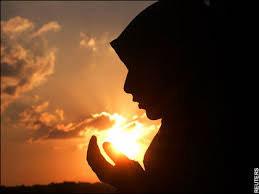 Islam Me Orat Ki Hesiat