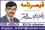 News Story Pakistan Dated August 30 2015