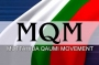 Important leaders of MQM from lahore quit the party - Latest pakistani Urdu news online