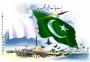 Hum hain watan kay pasbaan - Latest pakistani Urdu news online