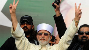 Qadri Are Screwed Military Position