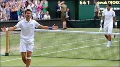 Djokovic Wimbledon Champion Bn Gaye