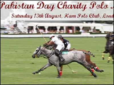 London Ma Pakistan Ka Polo Match