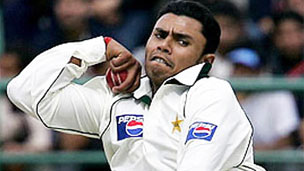 Criketer Danish Kaneria Has Lost His Appeal
