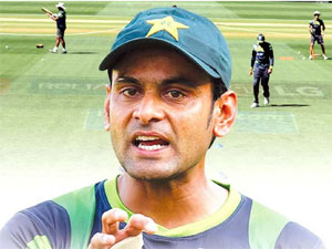 Hafeez Loss Of Prestige Of The Country Forgave Each Player