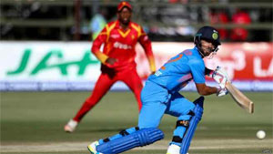 Zimbabwe Lost Series Equal