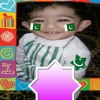 Abdullah muhammad bukhsh