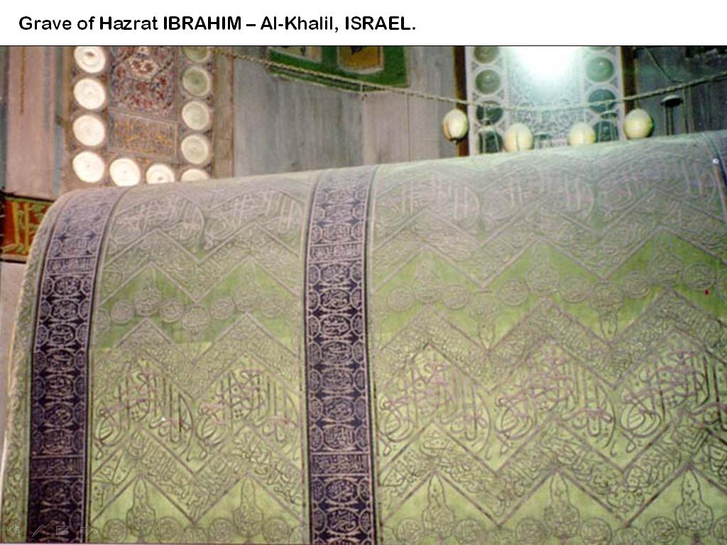 http://www.urdumaza.com/images/wallpapers/Grave-of-Hazrat-Ibrahim-(A.S)-2553big.jpg